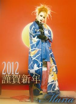 1er janvier 2012 - blog