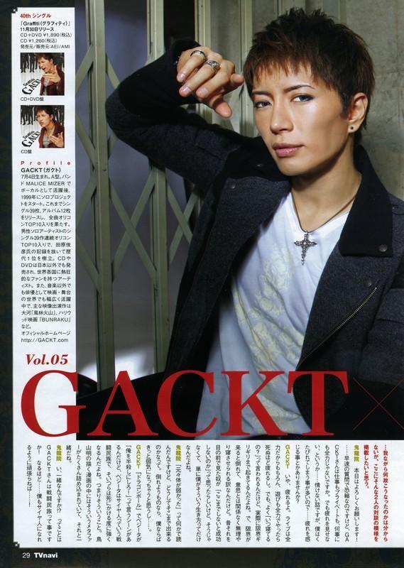 Gackt, février 2012