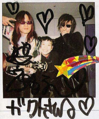 Kami & Gackt