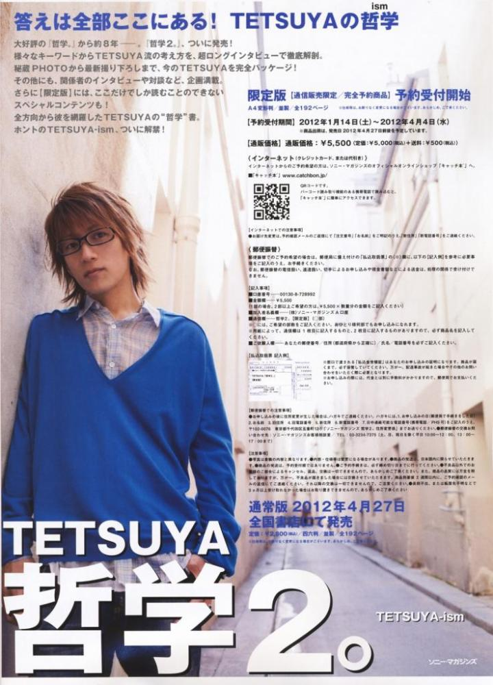 TETSUYA, What's in - Février 2012