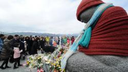11 mars 2012