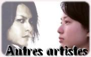 Artistes/Acteurs