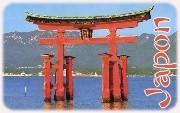 Nihon ~ Japon