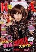 Magazine KERA, janvier 2012